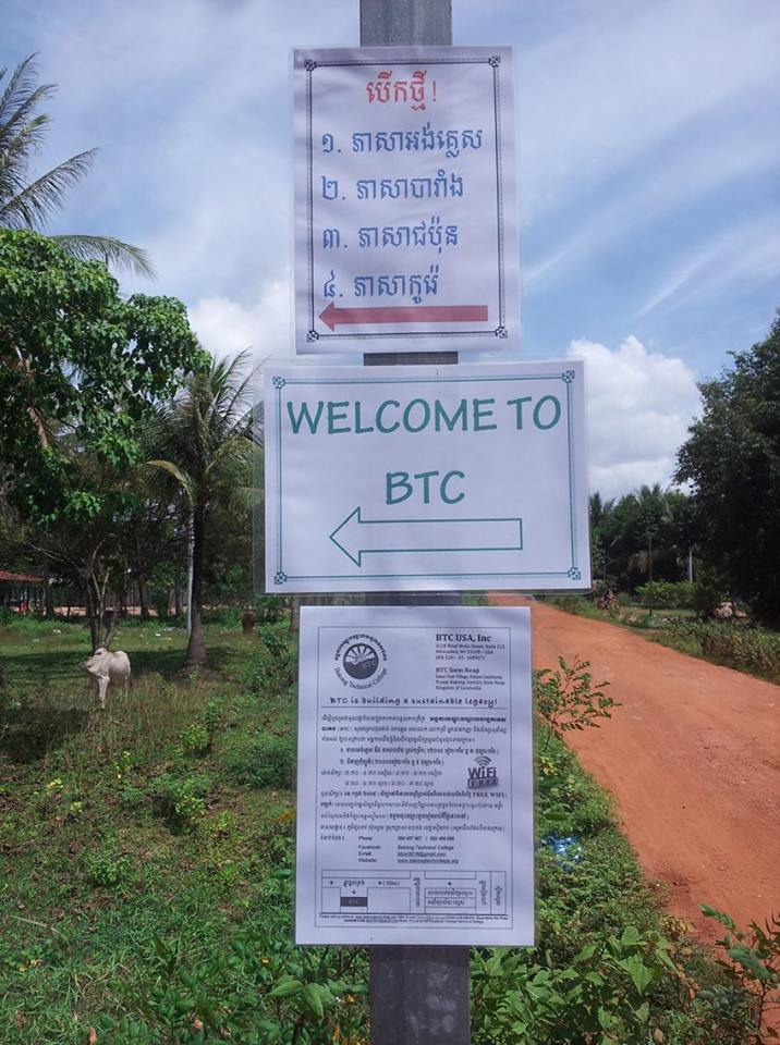 btc-bakong-technical-college-cambodia-366