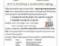 btc-bakong-technical-college-cambodia-284